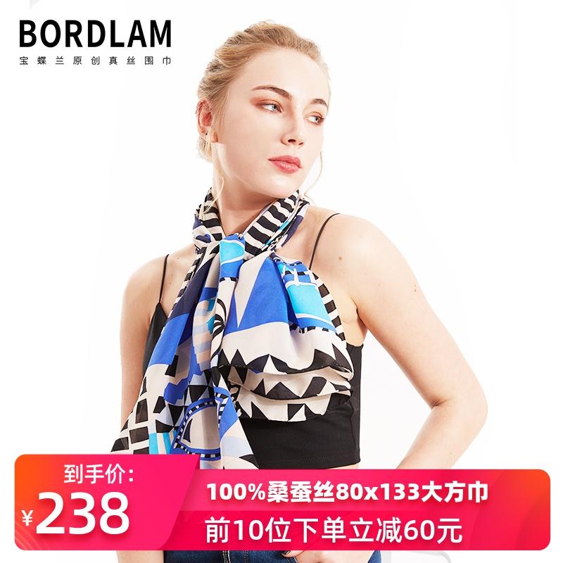 夏季丝巾长款桑蚕丝真丝围巾女民族风设计手工卷边披肩防晒两用