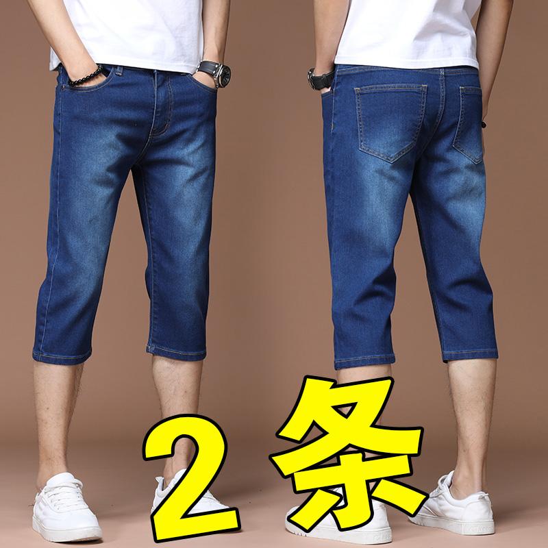 夏季薄款牛仔短裤男韩版五分弹力修身七分裤子男潮流7分休闲中裤