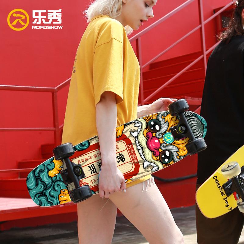 乐秀枫木大鱼板代步男女生小鱼板专业版四轮滑板车成人滑板初学者
