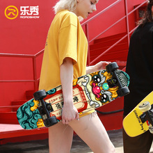 Yuexiu Maple big fish board for boys and girls professional version of small fish board Four Wheel Scooter adult skateboarding beginner