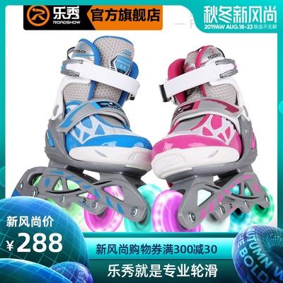 乐秀RXO溜冰鞋儿童全套装初学者旱冰鞋男女直排轮可调闪光轮滑鞋