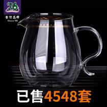 台湾76玻璃公道杯带茶漏套装高档加厚透明分茶器茶海公杯茶具配件