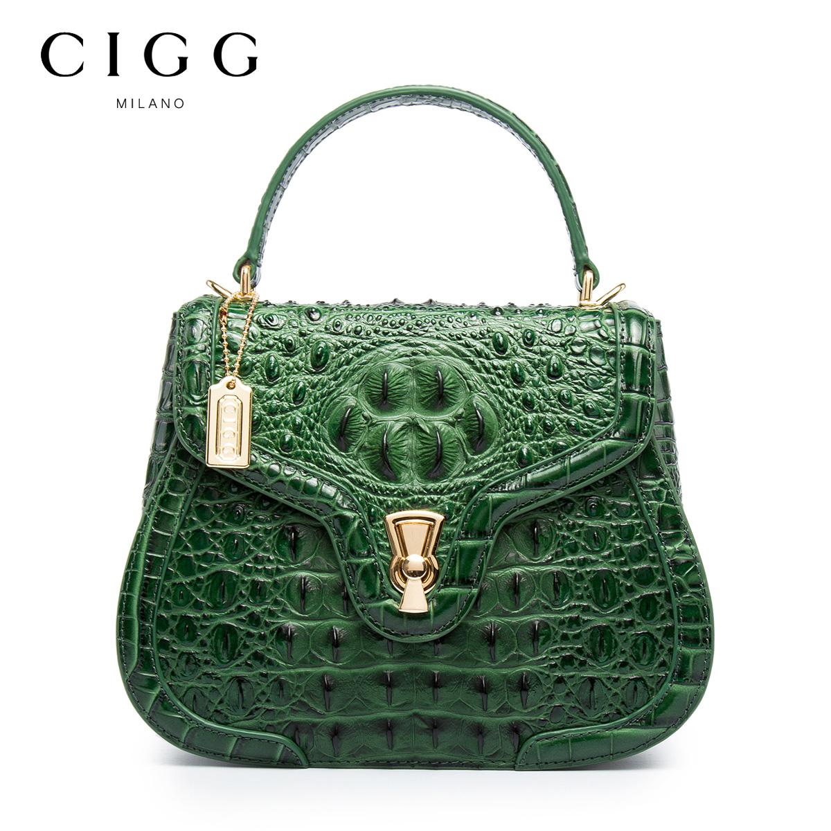 CIGG/西歌真皮女包 时尚潮流头层牛皮鳄鱼纹锁扣小猪包欧美手提包