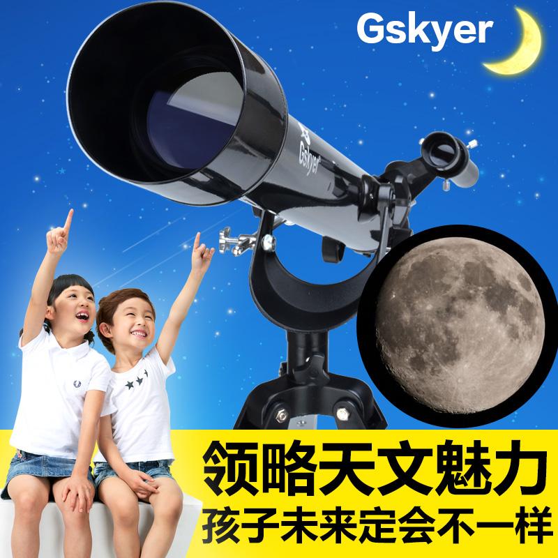 专业高倍高清夜视观星太空观星儿童手机入门级天文望远镜非10000