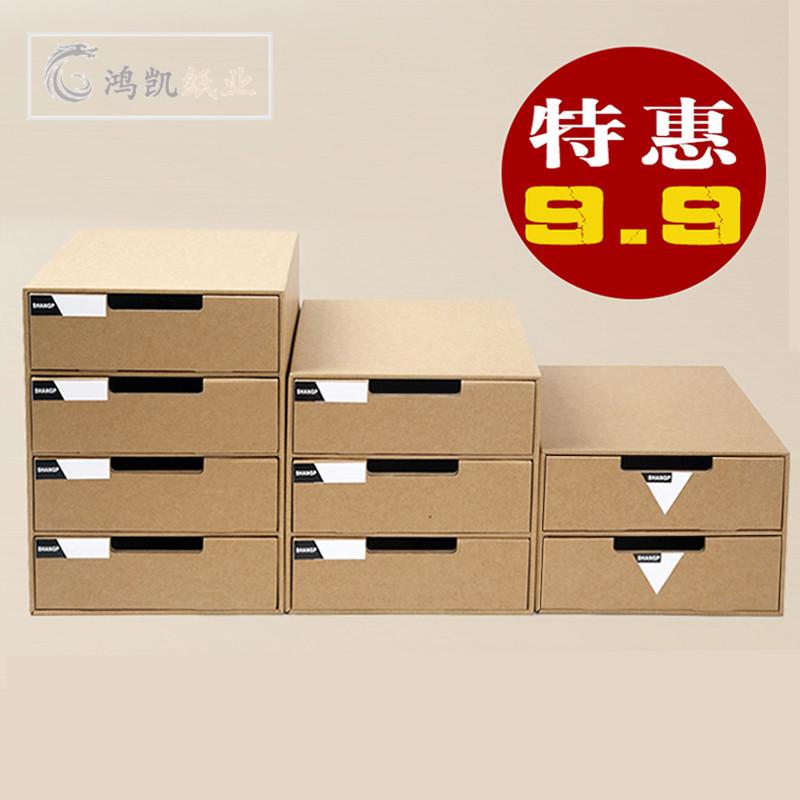 A4纸多层抽屉日式纸质桌面收纳盒办公桌物品柜牛皮纸文件整理盒图片