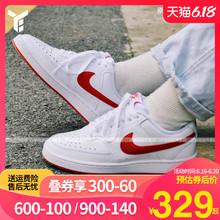 皮質小白鞋 CD5434 COURT 101 VISION新年紅勾板鞋 運動鞋 耐克女鞋