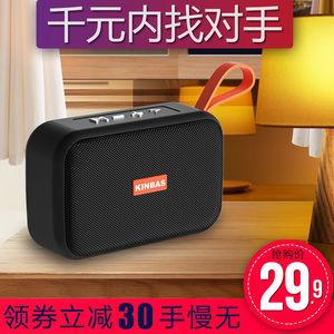 领30元券购买蓝牙大音量3d环绕家用华为小音响