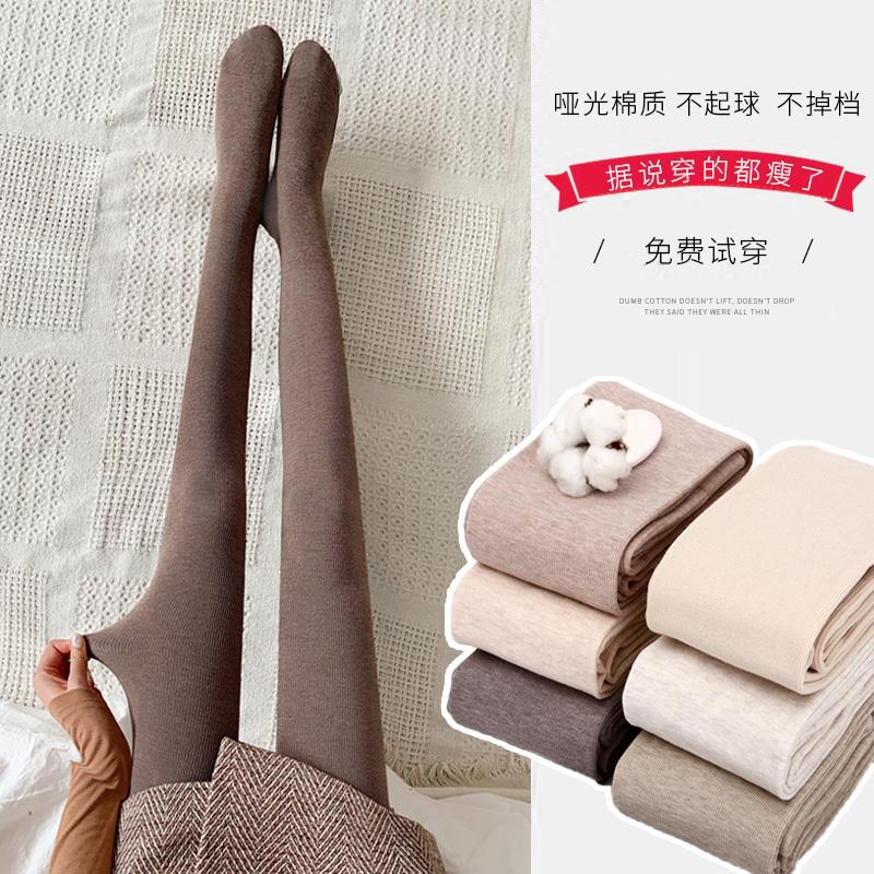 竖条打底裤女秋外穿薄款秋裤冬季新款棉裤高腰收腹加绒加厚连裤袜