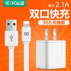 苹果6/7/8/x原裝正品充电器/数据线 券后 ¥5 有10元优惠券
