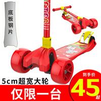 滑板车儿童1-2-3-6-12岁男女孩四轮踏板宽轮单脚小孩滑滑溜溜车