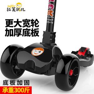 拉芙拓儿滑板车儿童3-6-18岁小孩溜溜车宝宝玩具闪光轮滑滑踏板车