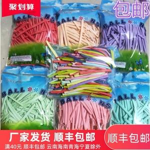 260长条单层马卡龙糖果色气球婚礼派对宝宝生日气球装饰布置