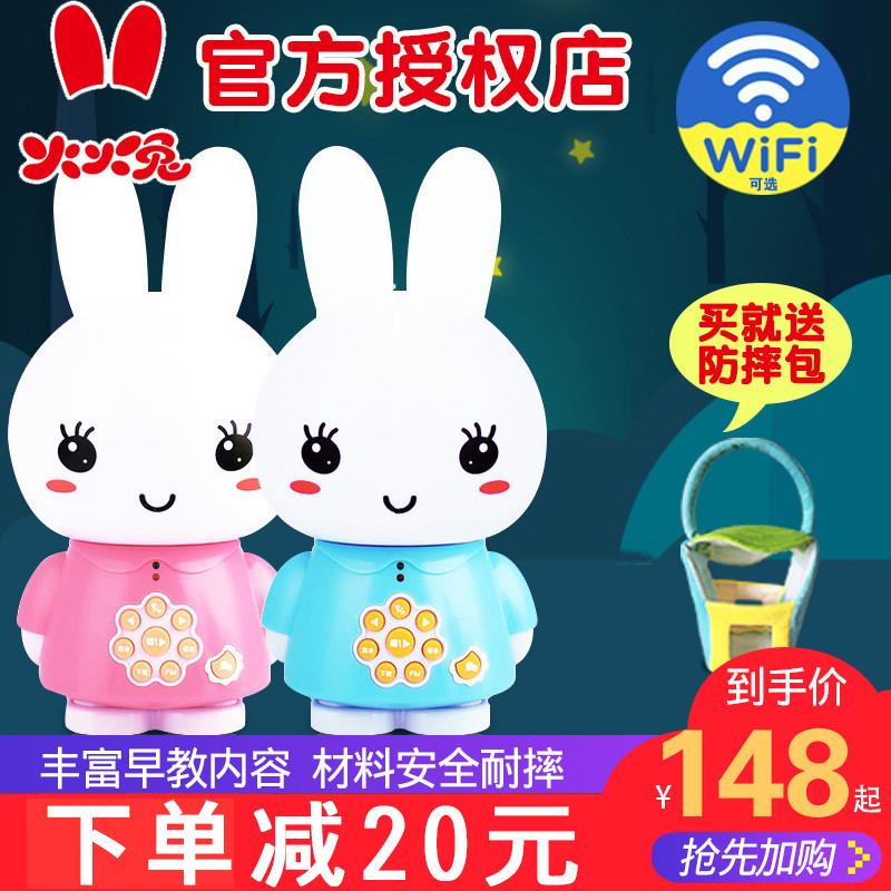 火火兔儿童早教故事机g6益智早教机G6S可充电下载wifi宝宝0-3-6岁