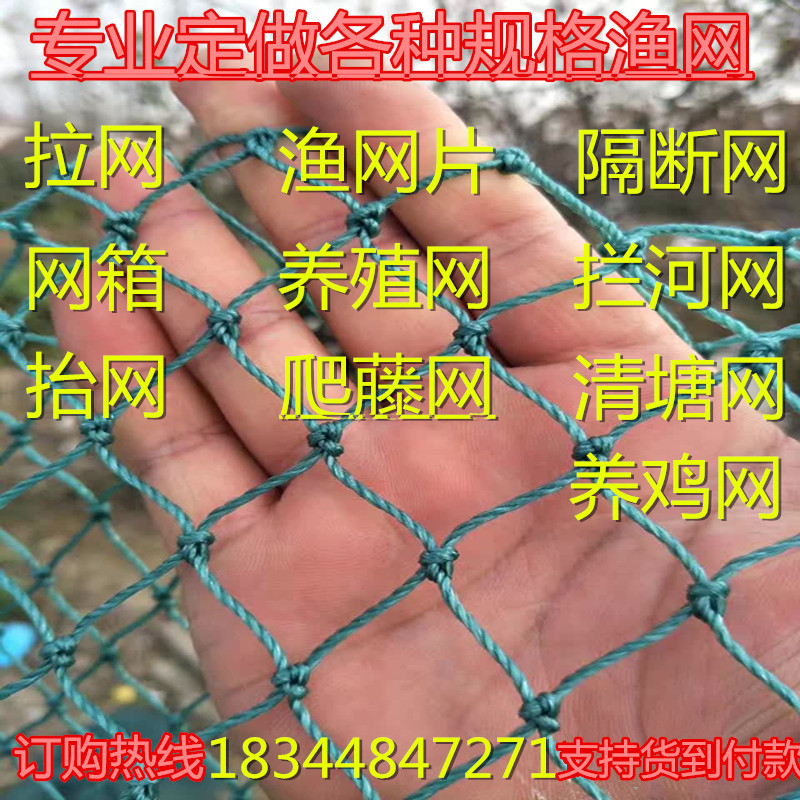 Customized new fishing cage, trawl, clear pond net, river trash net, magic fast bucket, wooden line leader
