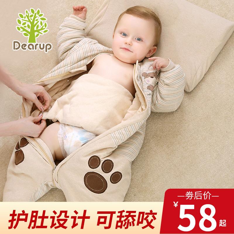 宝宝儿童睡袋婴儿春秋冬季天加厚薄款分腿式纯棉防踢被神器护肚中