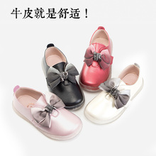 Girl Shoes Princess Shoes Soft-soled Fashion Leather Shoes 2019 New Spring and Autumn Baby Student Children Single Shoes Girl