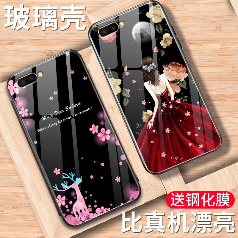 12月01日最新优惠oppoa5女a5m镜面软边全包五手机壳