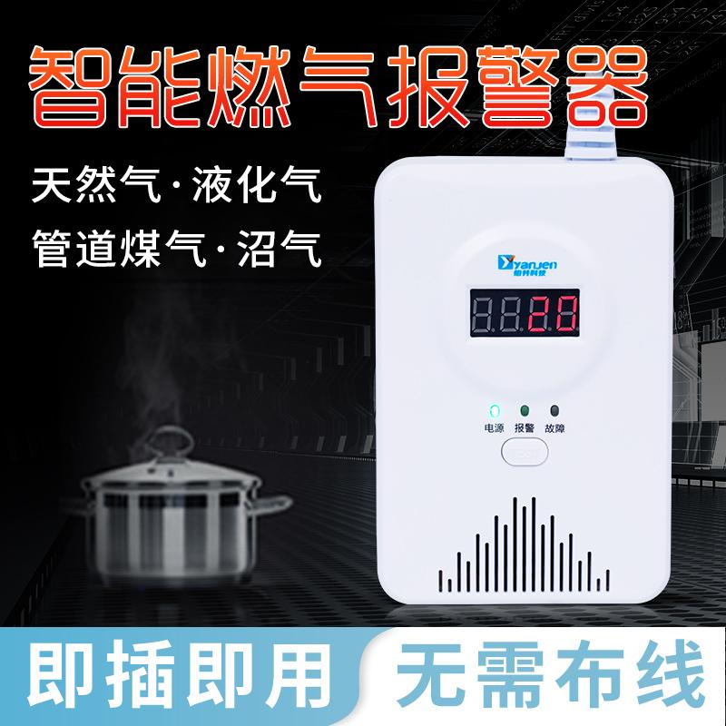 Бытовые сигнализации для обнаружения газа Артикул 605364374860
