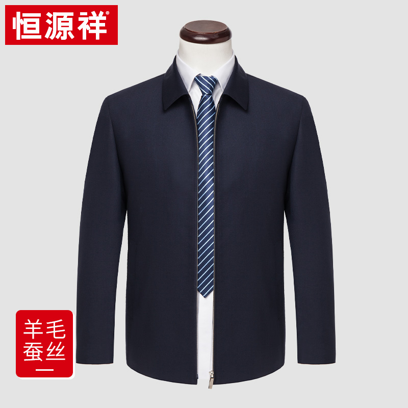 Hengyuanxiang Sheepson Silk Cadre Jacket Men's Medium Spring Lace Short Hosted Business Leaders Men's Eggs