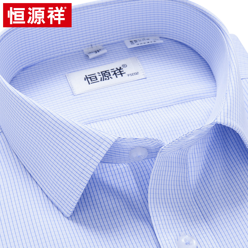 Hengyuan Xiangzi shirt Men's short-sleeved summer thin business white-inch shirt ironing middle-aged men's half-sleeve shirt