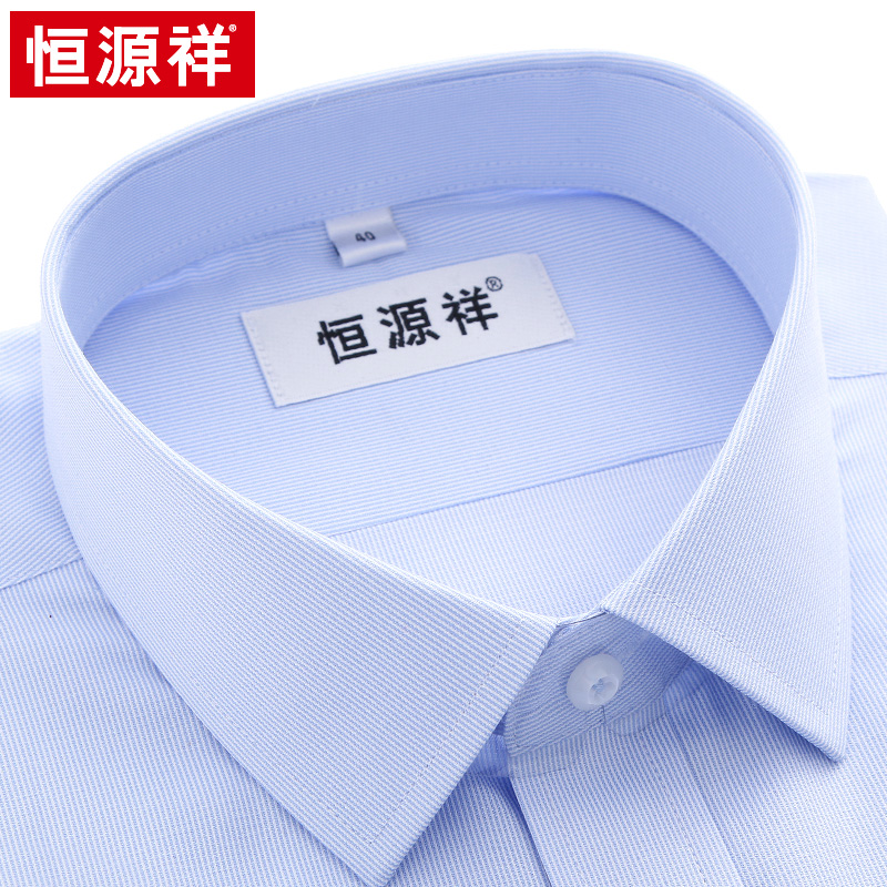 Hengyuanxiang men's long sleeve shirt 2020 new White Stripe Cotton middle-aged formal business casual shirt men's spring