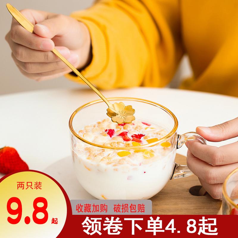 茶色玻璃杯子燕麦杯大容量带盖勺日式可微波咖啡牛奶麦片杯早餐杯