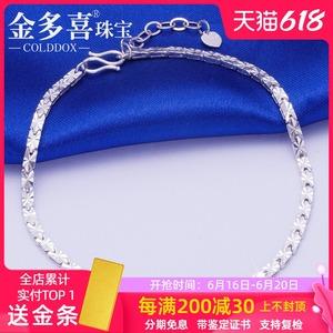 情人节礼物pt950女士白金铂金手链