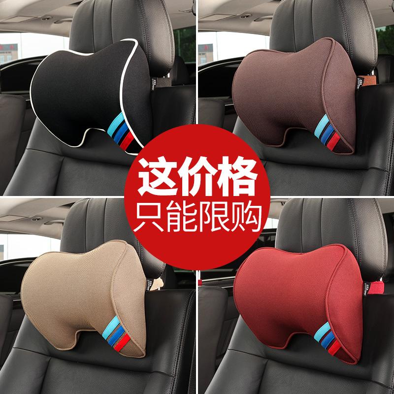 汽车头枕颈枕靠枕车枕头护颈枕记忆棉座椅车用车载颈部用品颈椎枕