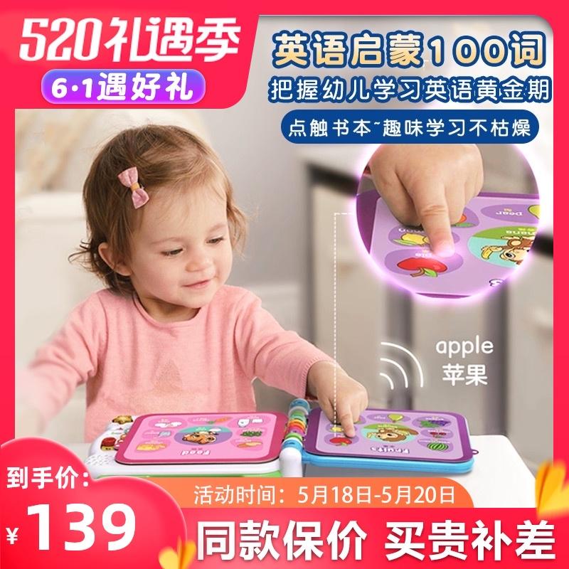 Детские игрушки Артикул 581296090476