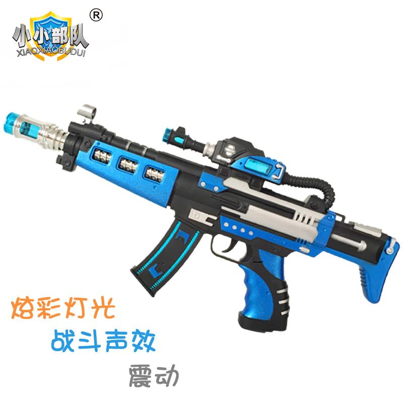 Электронные игрушки Артикул 566990769039