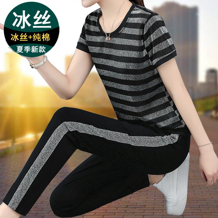 运动套装女夏季2020新款韩版宽松冰丝大码时尚夏季长裤休闲两件套