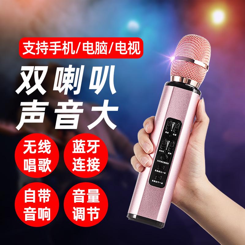 YOSOO/优硕 K6无线蓝牙k歌麦克风扩音器电视家用儿童手机全民唱歌专用神器家庭户外卡拉OK话筒自带音响一体