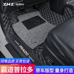 适用丰田普拉多脚垫10-20款18全包围七7座5专用丝圈霸道2700 汽车
