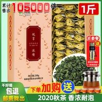 安溪铁观音茶叶2020新茶正宗浓香型乌龙茶小包袋礼盒装秋茶500克