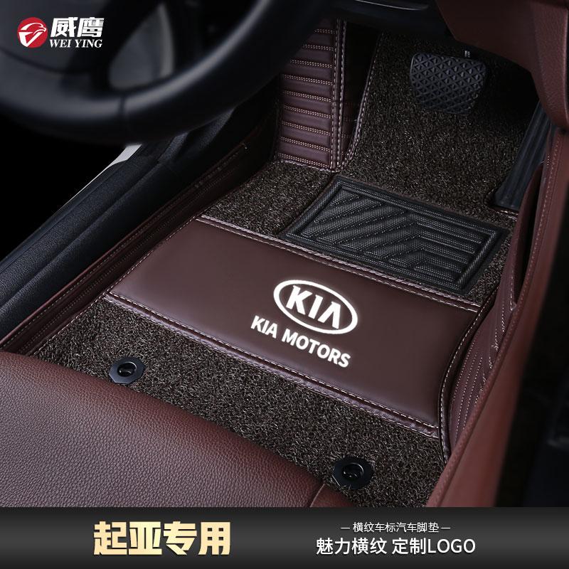2019 起亚k3 全包围脚垫手动k2k5自动挡12款汽车全包k4车凯绅专用