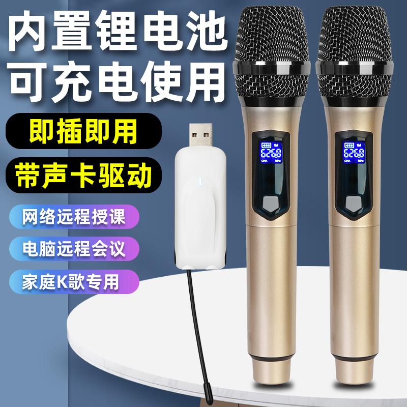 Аудио и видео конференц-системы Артикул 589727818147