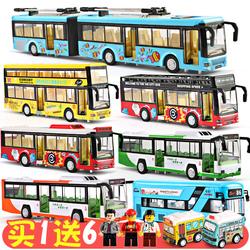 儿童双层公交车玩具模型仿真合金男孩公共汽车宝宝大号巴士玩具车