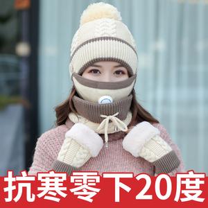 帽子女秋冬季保暖毛线帽加绒加厚女士骑车防风防寒护脸护耳针织帽