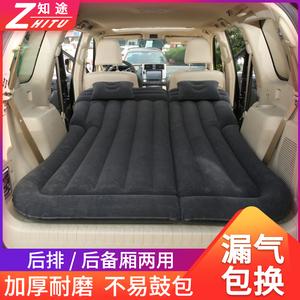 汽车内SUV后备箱后排气垫床充气床睡垫睡觉神器 车载上后座旅行床