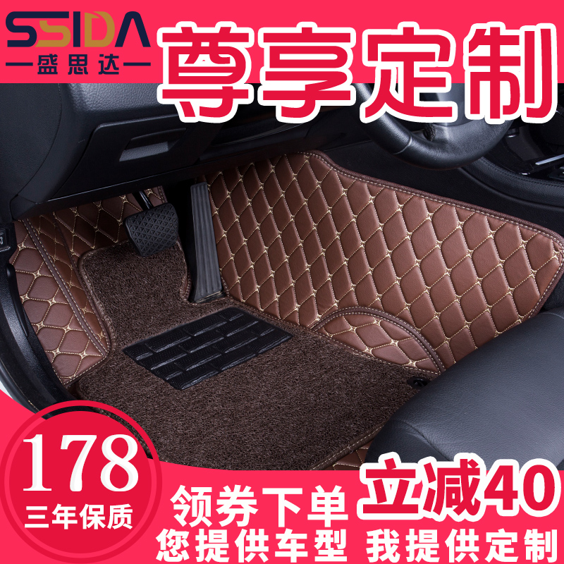 大众汽车脚垫专用专车速腾迈腾朗逸防水易清洗双层全包围丝圈脚垫