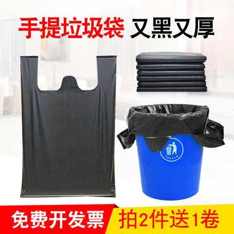 大号垃圾袋家用手提式加厚黑色塑料袋子背心式实惠装物业酒店厨房