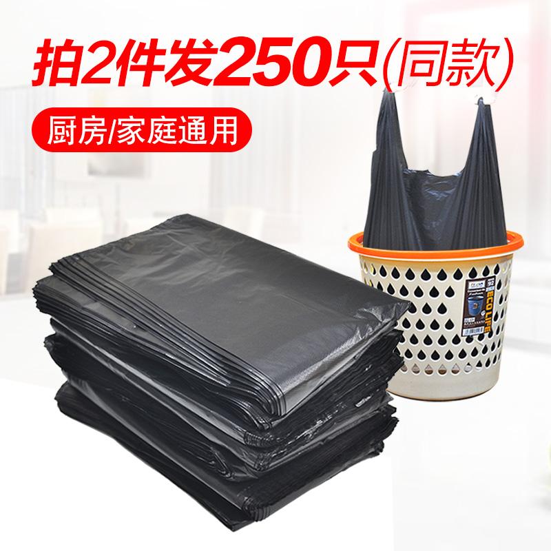 家用手提式加厚大号黑色背心垃圾袋