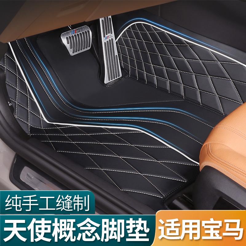 宝马5系脚垫3系1系7系X1X3X5X6改装全包围320汽车内装饰用品525LI