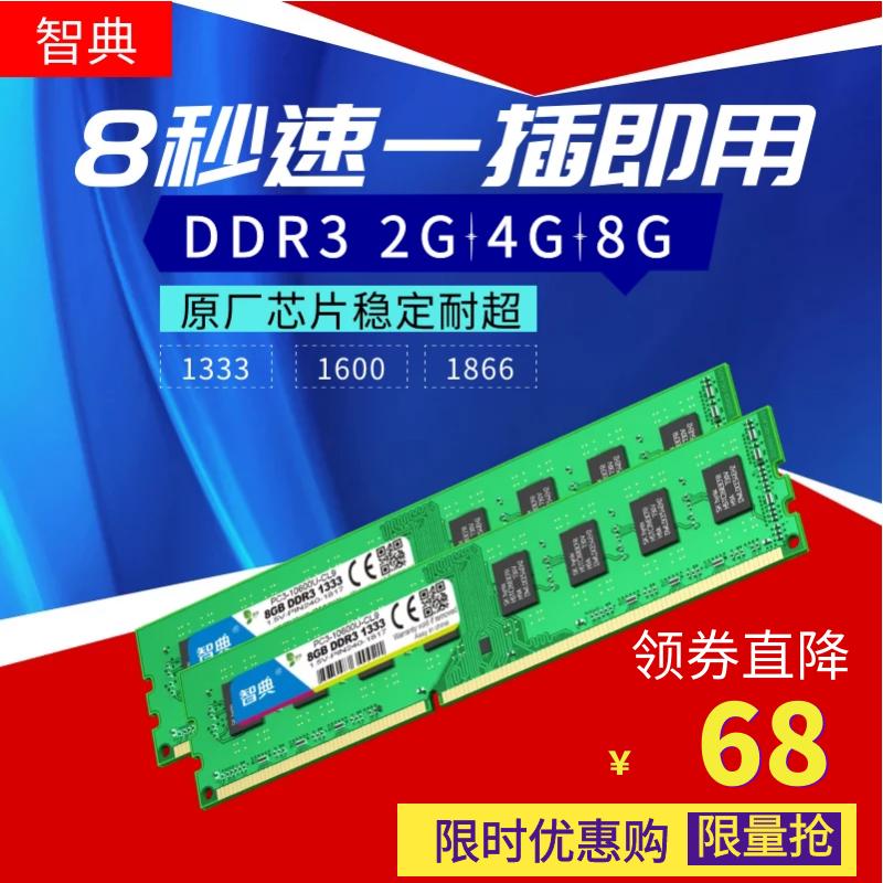 Оперативная память Артикул 42310103922