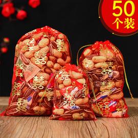 思泽 结婚庆用品喜糖袋喜糖袋子纱袋回礼品袋创意喜袋喜糖盒子