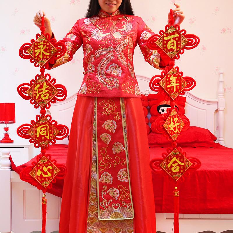 思泽 创意中国结婚庆用品 结婚喜字中国结挂件婚房布置装饰挂饰