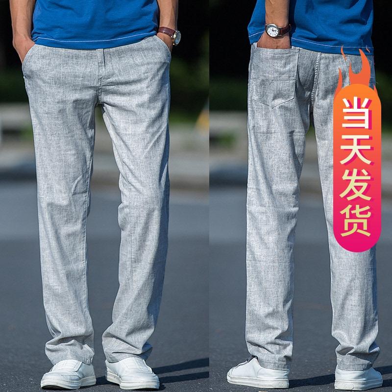 夏季亚麻宽松冰丝直筒男士休闲裤好用吗