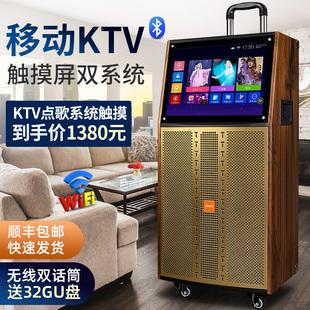 广场舞音响户外移动拉杆带显示屏音箱家用KTV系统大功率K歌点唱机