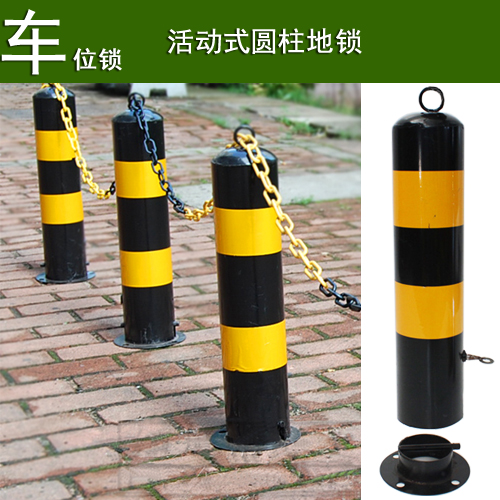 Movable parking space lock road pile cylindrical ground chain rod column lock steel warning column thickened roadblock column traffic facilities