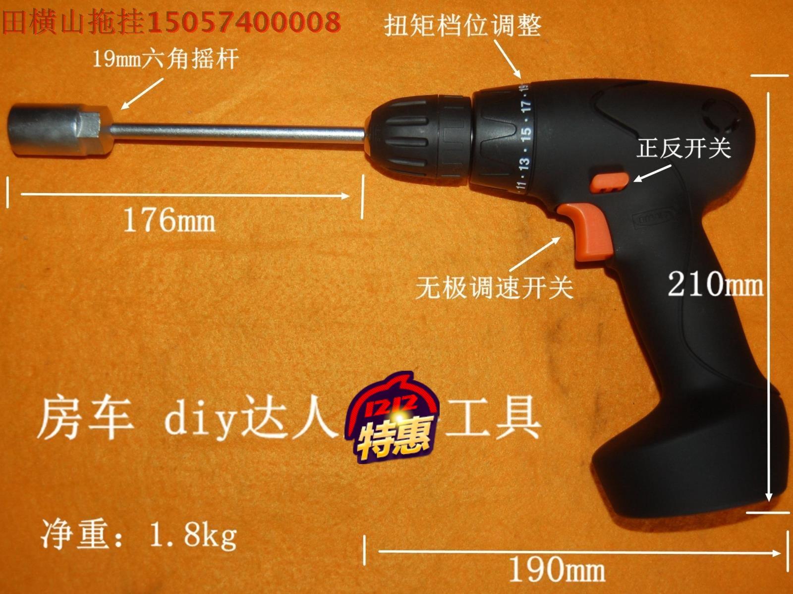 FIXA электрический отвертка / дрель дом автомобиль электрический встряска поляк DIY многофункциональный инструмент